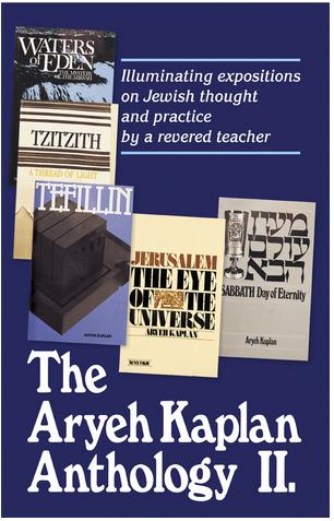 The Aryeh Kaplan Anthology Part II