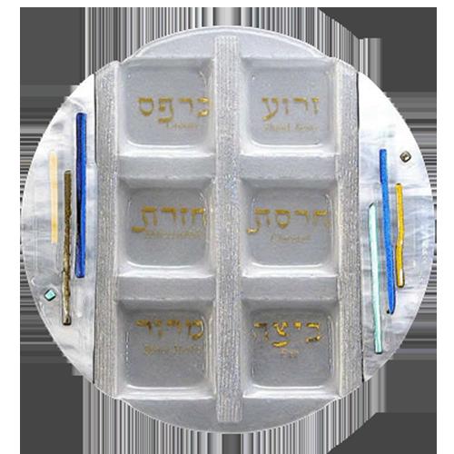 Glass White Millenium Round Seder Plate