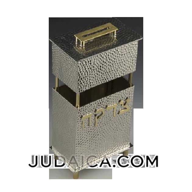 Rectangular Tzedakah Box