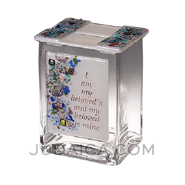My Beloved Tzedakah Box