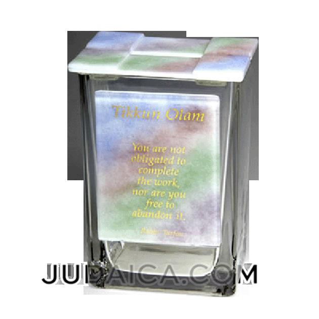 Tikun Olam Rainbow Tzedakah Box