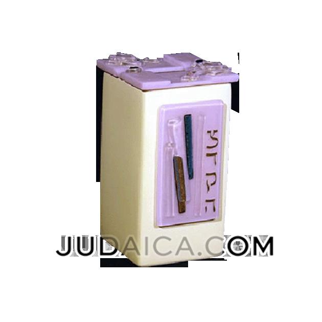 Lavender & White Tzedakah Box