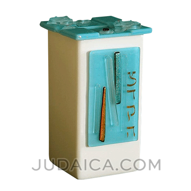 Turquoise & White Tzedakah Box