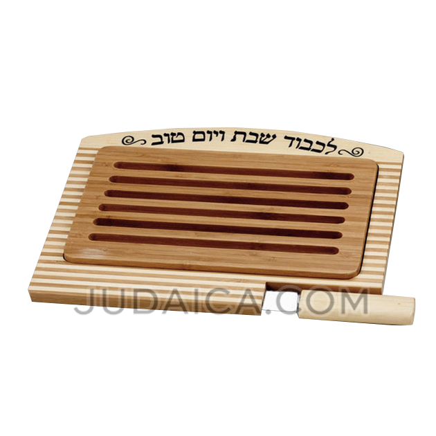 Bamboo Crumb Catcher Challah Board and Knife