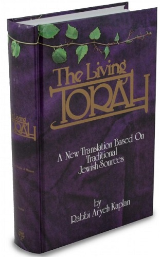 The Living Torah in One Volume