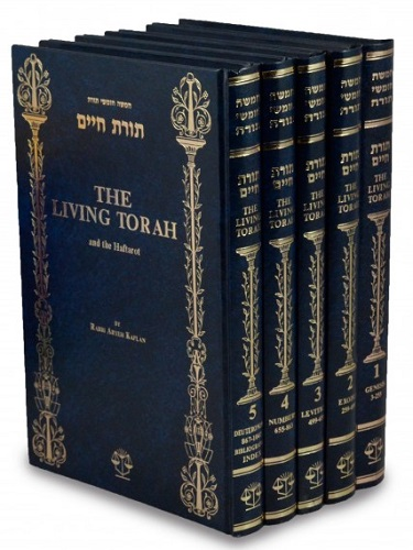 The Living Torah in Five Volumes by Aryeh Kaplan (Hebrew/English)