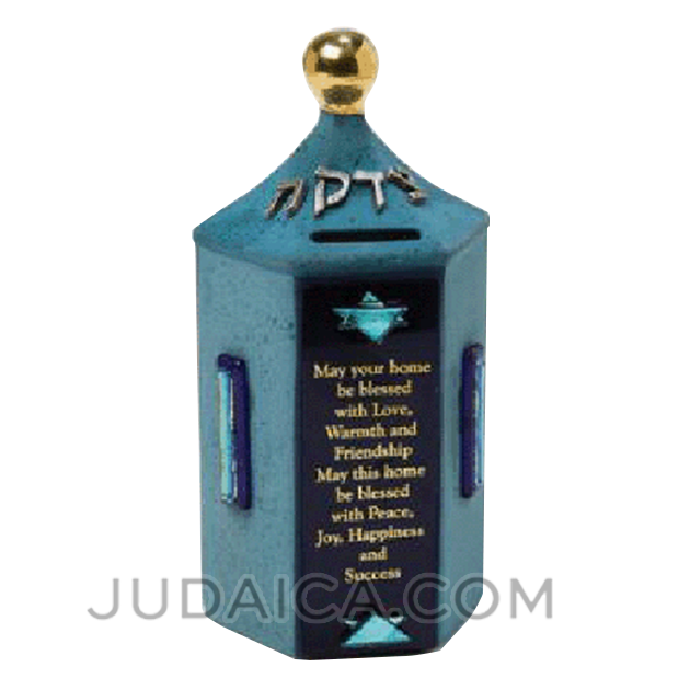 Home Blessing Hexagonal Tzedakah Box