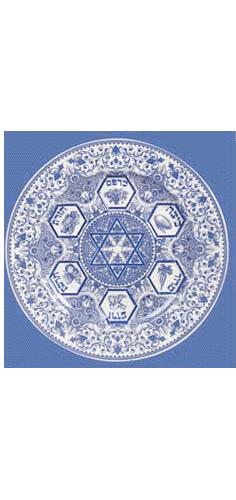 Porcelain Blue Seder Plate