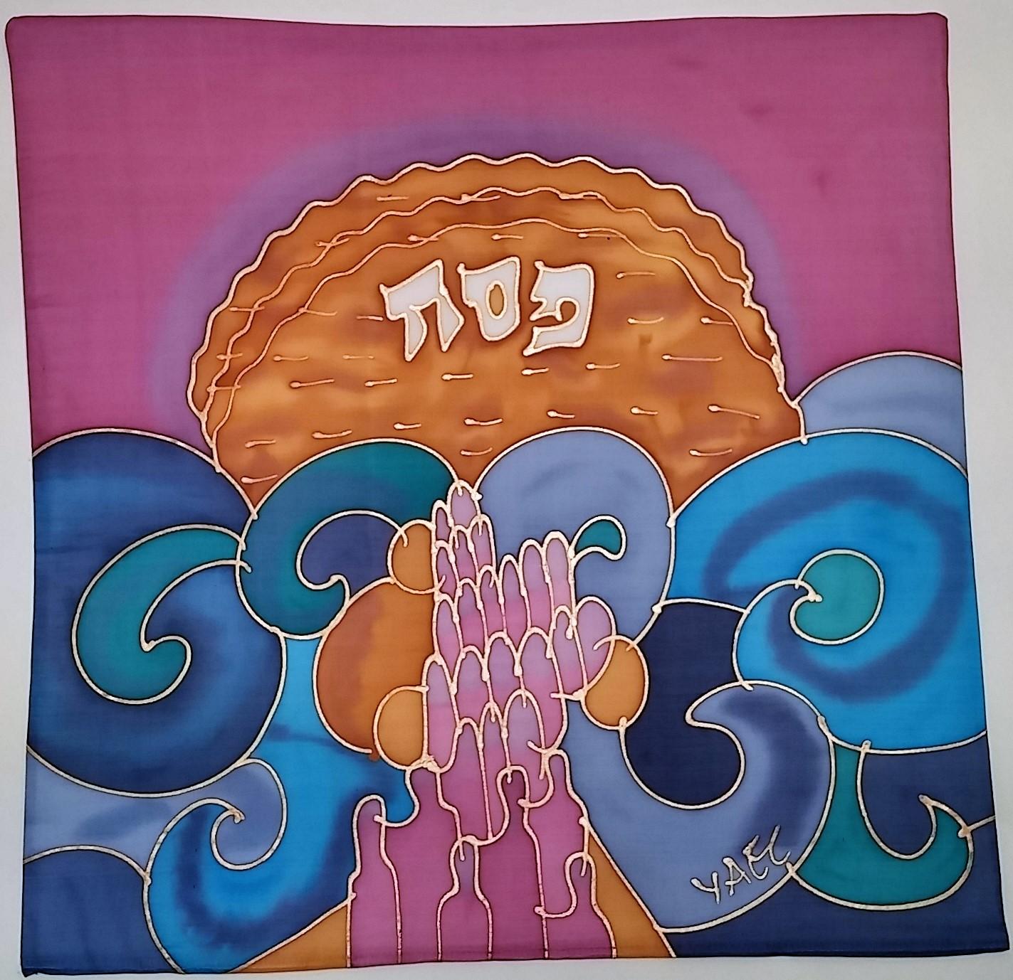 Crossing the Sea Matzah Cover