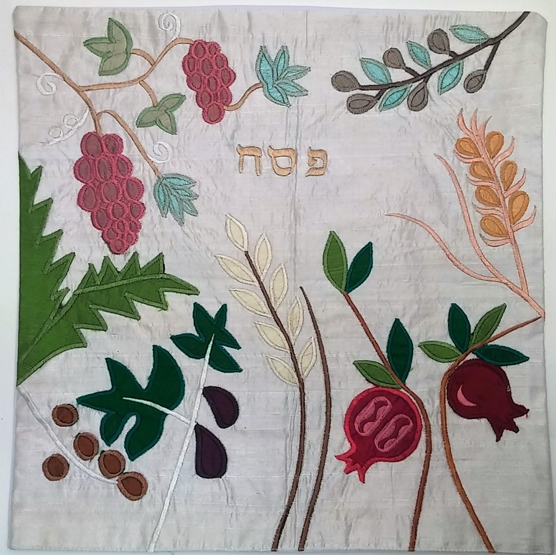 Seven Species Beige Matzah Cover