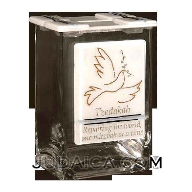 Glass Dove Tzedakah Box