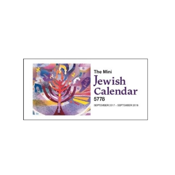 The Mini Jewish Calendar 5778