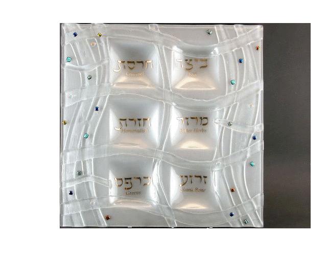 Glass White Woven Square Seder Plate