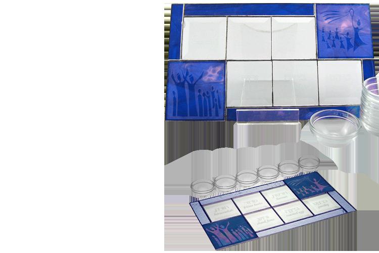 Glass Blue Celebration Seder Plate