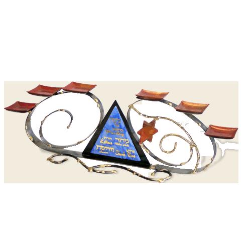 Mixed Metal Copper Swirled Seder Plate