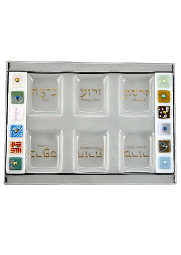 Glass Multi-Color Twelve Tribes Rectangular Seder Plate