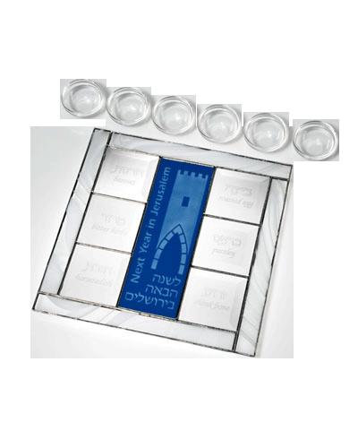 Glass Blue Next Year Seder Plate