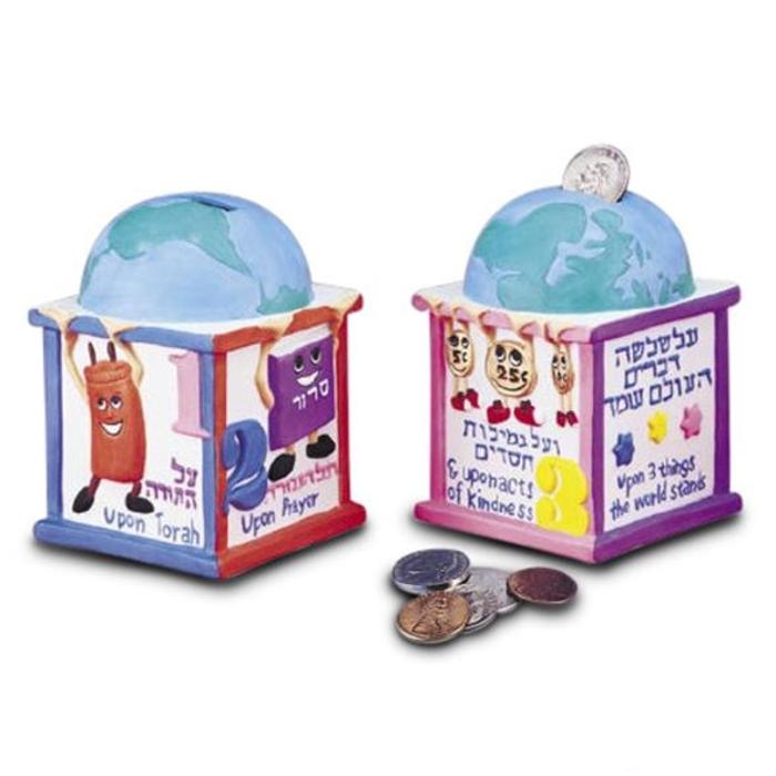 The World Stands on 3 Things Tzedakah Box