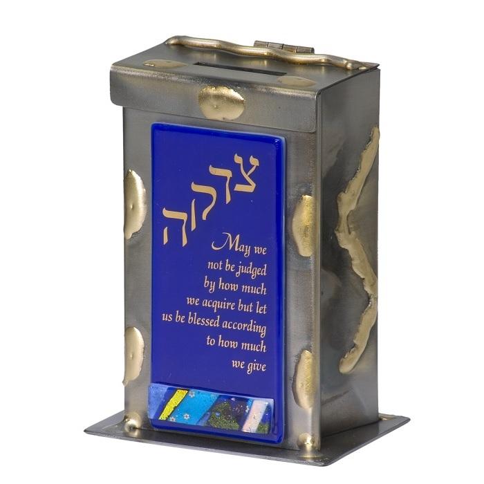 How We Give Tzedakah Box