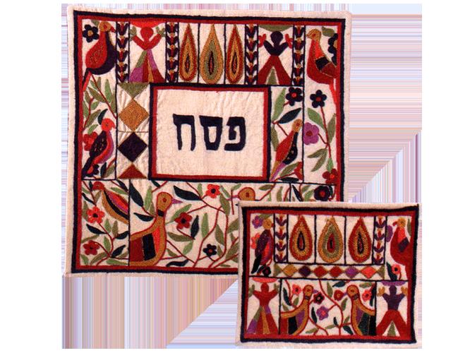 Folk Art Matzah Cover by Yair Emanuel