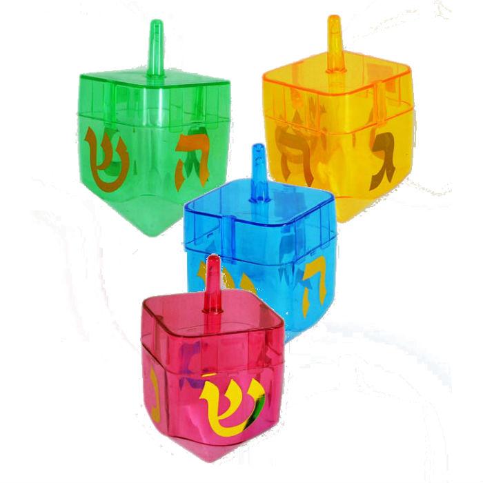 Multi-color Fillable Dreidels