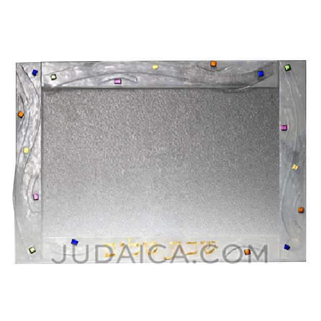 Woven Challah Board & Shabbat Platter
