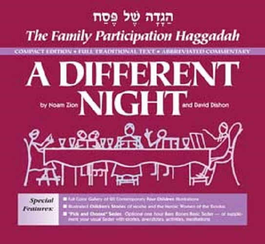 A Different Night Haggadah