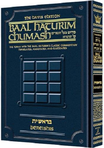 Baal Haturim Chumash: Vayikra/Leviticus