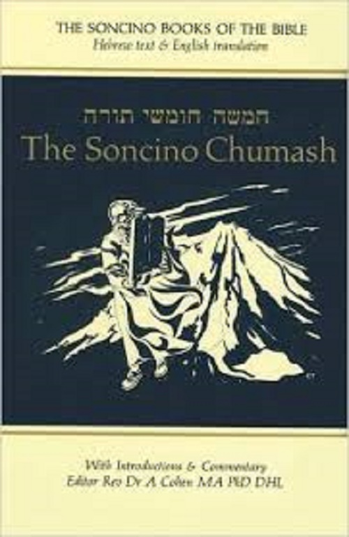The Soncino Books of the Bible: Chumash