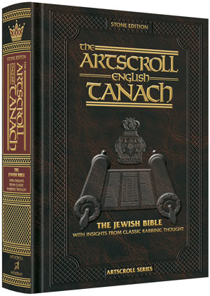 Artscroll English Tanach: The Stone Edition