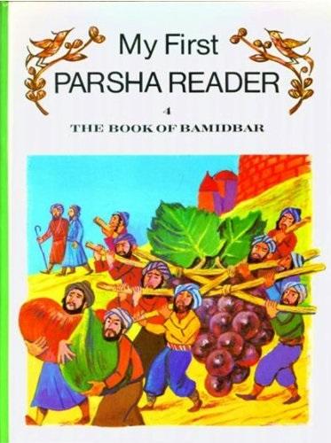 My First Parsha Reader