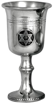 Traditional Star of David Kiddush Cup