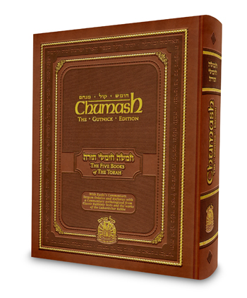 The Gutnick Edition Chumash: Single Volume