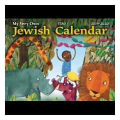 Hebrew Calendar 2014-2020 The Mini Jewish Calendar 2020 / 5780   Calendars   Books