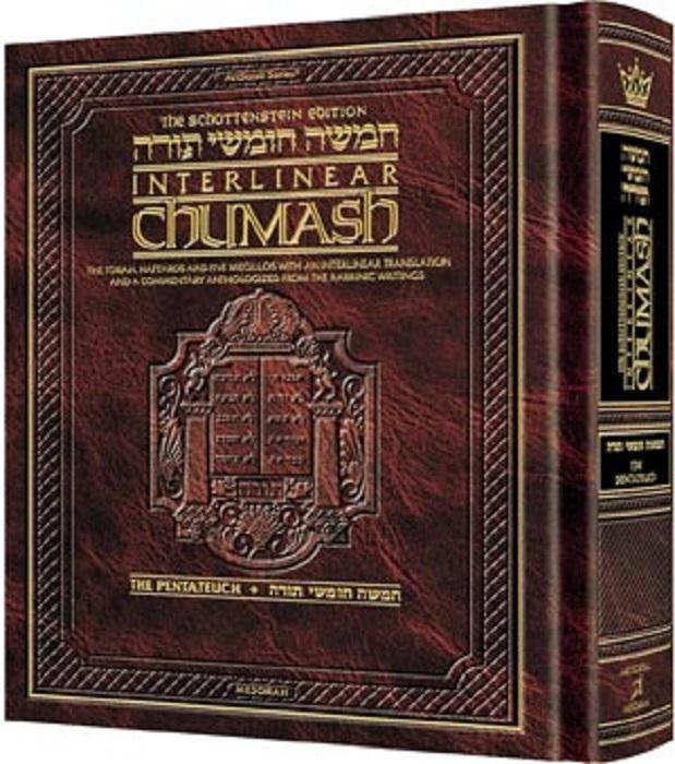 Artscroll Interlinear Chumash in One Volume