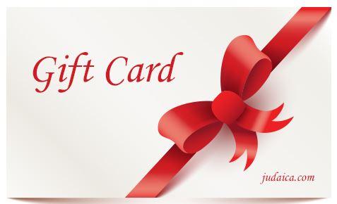 Judaica Gift Certificate