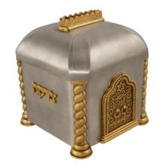 Gary Rosenthal Baby Girl Tzedakah Box