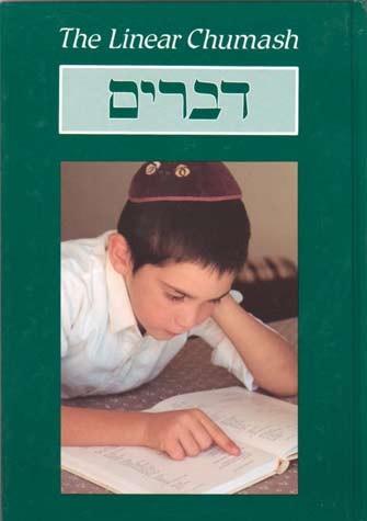 The Linear Chumash: Devarim/Deuteronomy