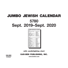 Hebrew Illuminations Calendar 2020 / 5780 - Jewish Calendars