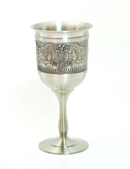 Rustic Royal Jerusalem Kiddush Cup