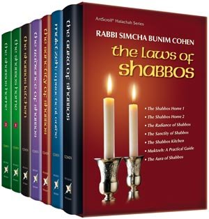 7 Volume Laws of Shabbos Slipcase Set by Simcha Cohen
