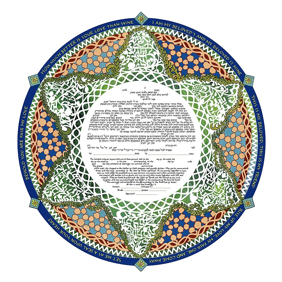 Round Song of Songs Ketubah