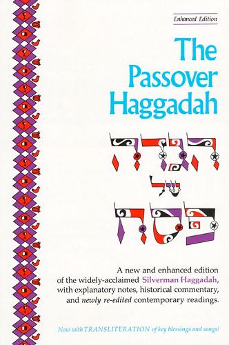 Silverman Passover Haggadah
