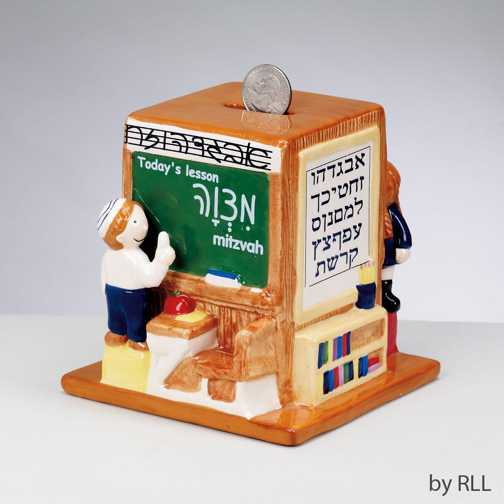 Today's Lesson Tzedakah Box