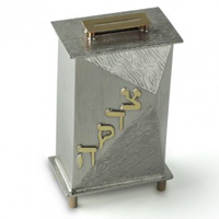 Wedding Gift Tzedakah Boxes
