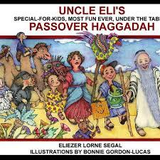 For Children - Judaica.com
