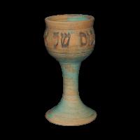 Elijah Cups