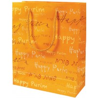 Purim Gift Bags & Shalach Manos