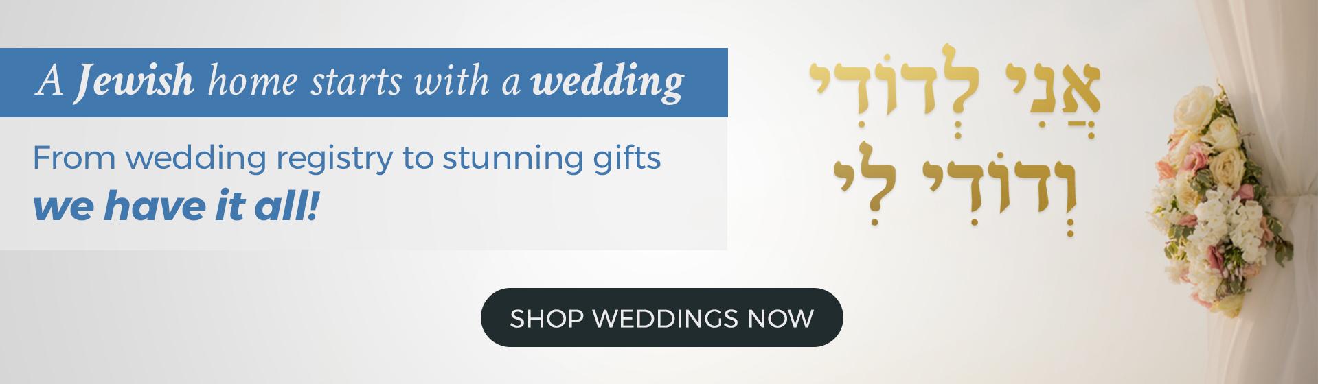 Shop Weddings at Judaica.com!