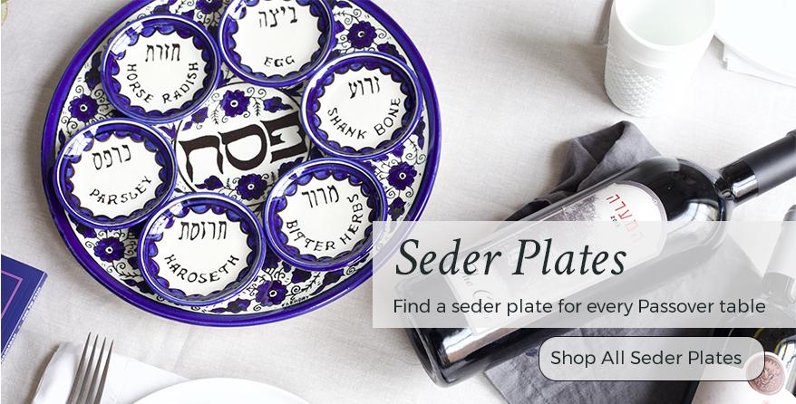 sc 1 st  Judaica.com & Seder Plates u2013 Judaica.com